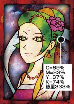 CARD2_R1+.jpg