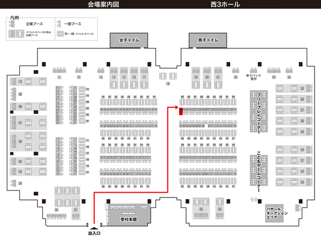 GM2013S_Booth_Map_HC+.jpg