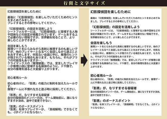 TESTTEXT_1.jpg