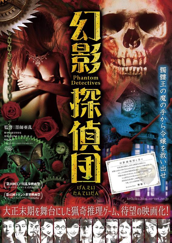 B5CHIRASHI_omote0401.jpg