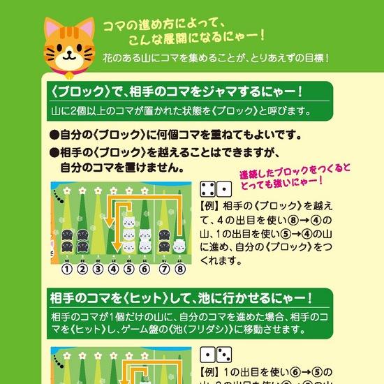 BOOK5.jpg