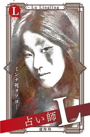 CARD_YO_L.jpg