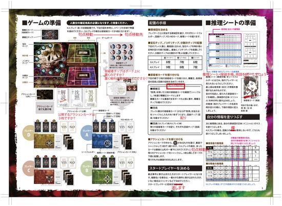 GEN1015-2.jpg