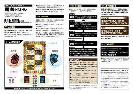 HSH+.jpg